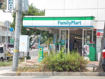 ファミリーマート北落合二丁目店の画像2
