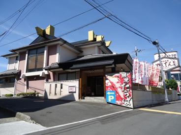 せんざん 町田店の画像1