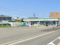 ファミリーマート平塚山下店