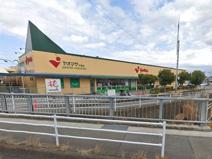 ヤオマサ大磯店