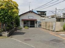 相鉄線『北茅ヶ崎』駅
