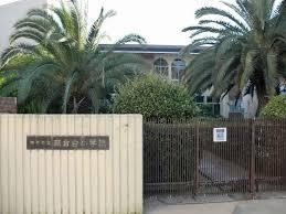 神戸市立 高倉台小学校の画像1