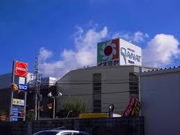 イズミヤ西神戸店の画像1