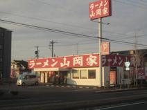 ラーメン山岡家浜松有玉店