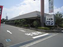 木曽路 浜松柳通店