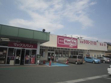 マックスバリュエクスプレス 浜松早出店の画像2