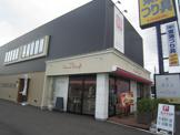 銀座ポムルージュ 浜松丸塚店