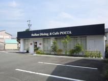 ポエータ入野店