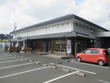 四季彩堂根上り松店の画像3