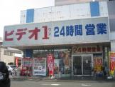 ビデオ1 浜松和合店