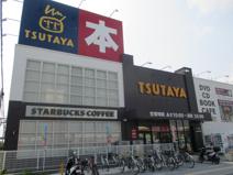 TSUTAYA佐鳴台店