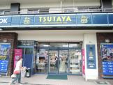 TSUTAYA 平野背戸口店
