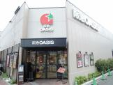阪急オアシス 平野西店