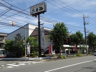 日本料理しゃぶしゃぶ木曽路 町田店の画像1