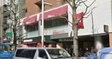 マクドナルド 新宿大ガード西店