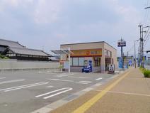 松屋 奈良三条大路店