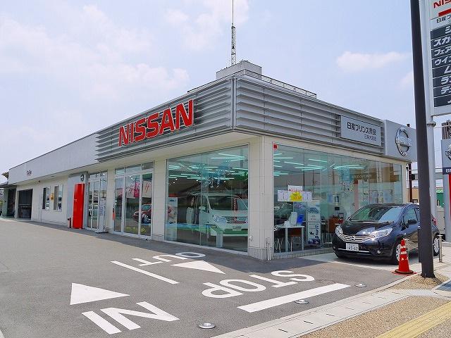日産プリンス奈良 三条大路店の画像