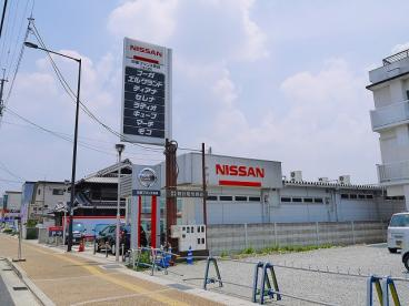 日産プリンス奈良 三条大路店の画像2