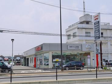日産プリンス奈良 三条大路店の画像3