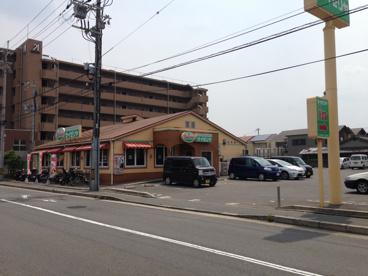 サイゼリヤ京都唐橋の画像1