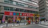スギ薬局堺筋本町店