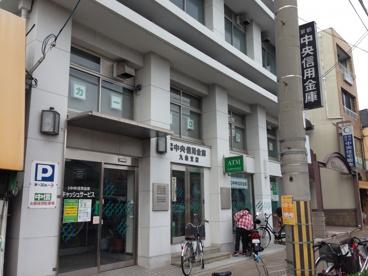 京都中央信用金庫九条支店の画像1