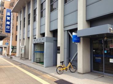 滋賀銀行九条支店の画像1