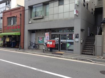京都八条郵便局の画像1