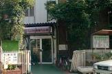 杉浦福町診療所