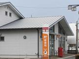 神戸霞ケ丘郵便局