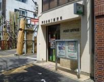 阿佐谷南三郵便局
