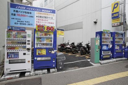バイク駐輪場の画像1
