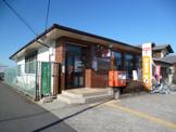 大沢郵便局