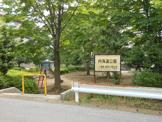 内海道公園