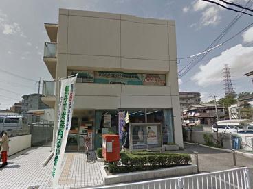 吹田桃山台郵便局の画像1