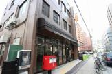 吹田江の木郵便局