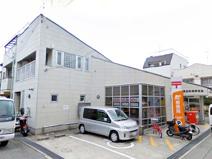 豊南町南郵便局