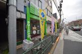 青い鳥クリーニング本富士店