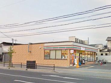 セブンイレブン豊中服部南町4丁目店の画像1