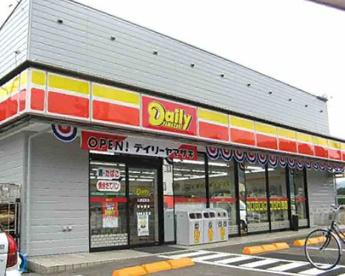 デイリーヤマザキ北新宿店の画像1