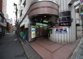 ファミリーマート・湯島駅前店