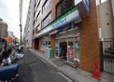ファミリーマート湯島三丁目店