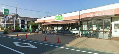 弁天通り コープ東京の画像1