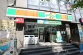 サンクス緑地公園駅店