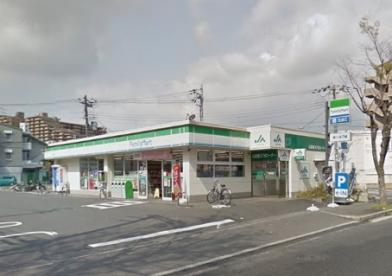 ファミリーマート山田南店の画像1