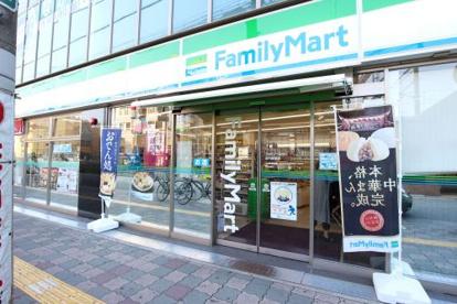 ファミリーマート庄内駅前店の画像1
