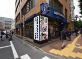 ニューヨーカーズ・カフェ駿河台4丁目店