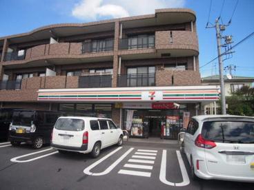 セブンイレブン千葉青葉の森南口店の画像1