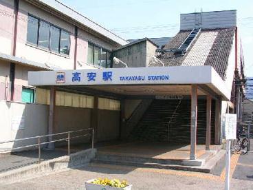高安駅の画像2