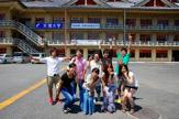 天理大学杣之内キャンパス(大学提携店)